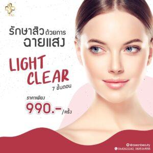 Promotion-รักษาสิวด้วยการฉายแสง-AseanClinic-1